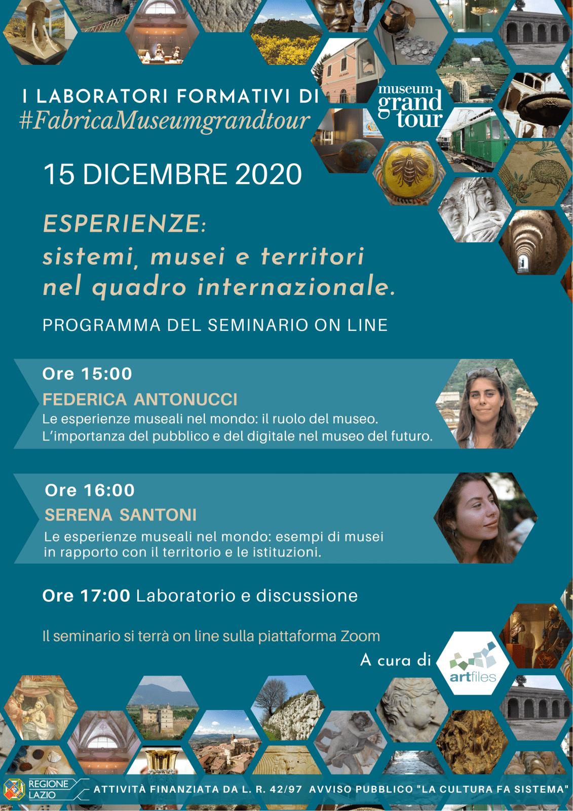 Seminario del 15 dicembre 2020