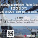 Evento Rocca di Cave 17 ottobre